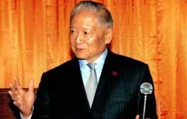 郑必坚:中国和平崛起要把握好二十年三大机遇