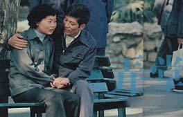 图说改革开放30年之1978年谈恋爱